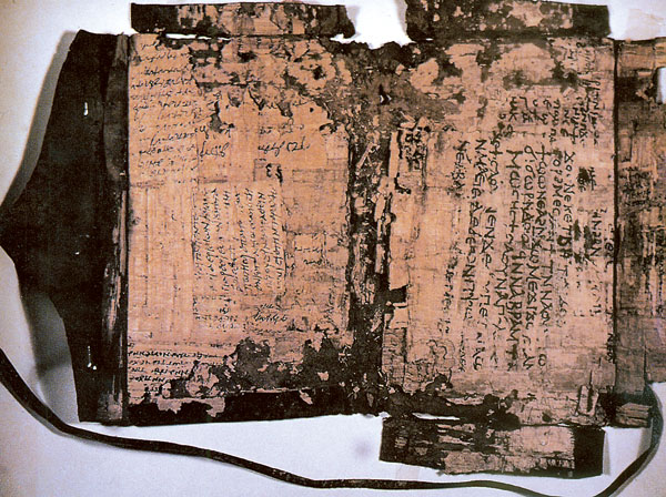 Nag Hammadi Carbon dating