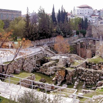 The Bethesda Pool, Site of One of Jesus' Miracles