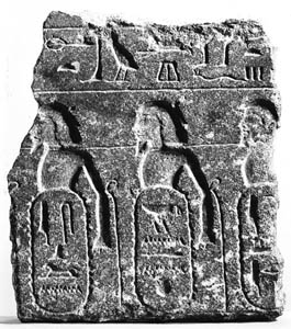 Does the Merneptah Stele Contain the First Mention of Israel?