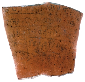 Interpreting the Qeiyafa Ostracon as a Narrative of the Birth of the Kingdom of Israel