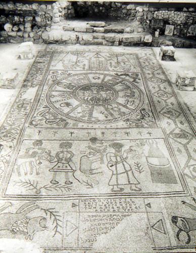 Jewish Worship, Pagan Symbols - Biblical Archaeology Society