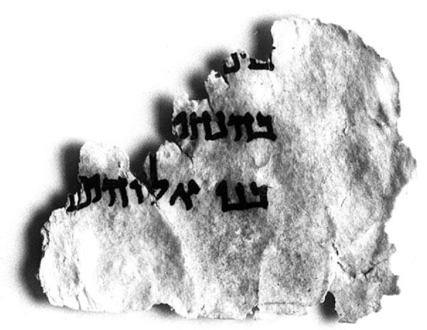 "The ""Original"" Bible and the Dead Sea Scrolls - Biblical"