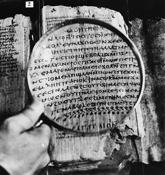 The Gospel of Thomas's 114 Sayings of Jesus - Biblical Archaeology