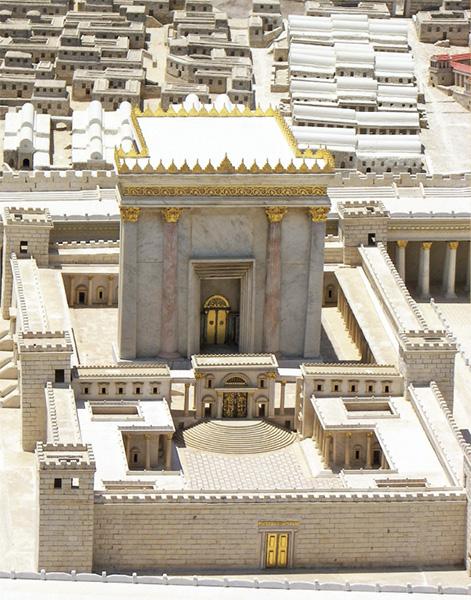 Jew Detector: What Did Herod's Temple In Jerusalem Look Like?