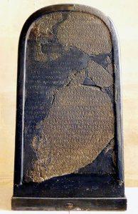 mesha-stele
