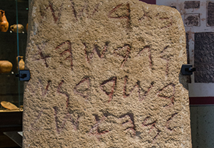 The Phoenician Alphabet in Archaeology - Biblical Archaeology Society