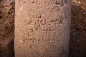 jerusalem-inscription-stone