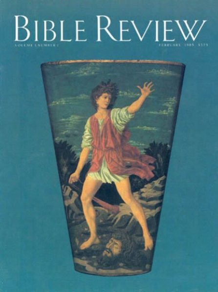 Library - Biblical Archaeology Society