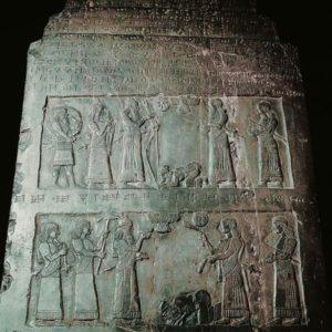 black-obelisk-shalmaneser-iii