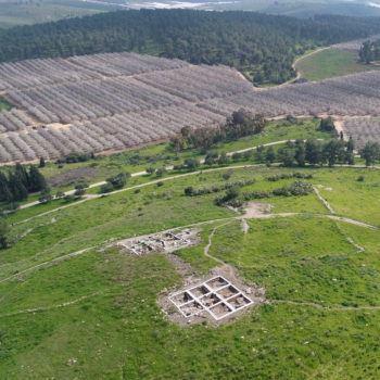Aerial view of Khirbet_a-Ra'i