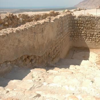 Qumran Pool