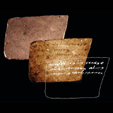 arad-ostracon