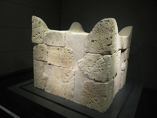 High Places, Altars and the Bamah - Biblical Archaeology Society
