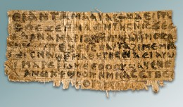 gospel-of-jesus-wife-papyrus