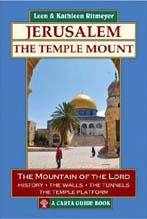 jerusalem-the-temple-mount